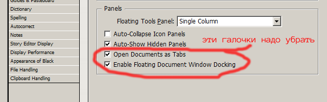 indesign-tabs
