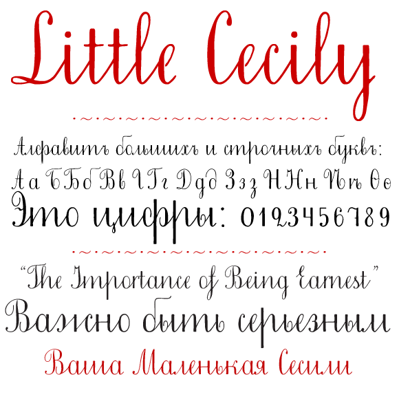 Little_Cecily